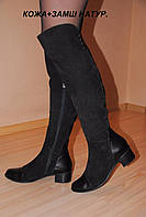 Ботфорты Каролина черные зимние из натуральной замши и кожи  код 685