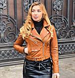Женская кожаная куртка Deloras, укороченная с поясом, 42 ( 42, 44, 46 ) бежевый, кожа 93, фото 7