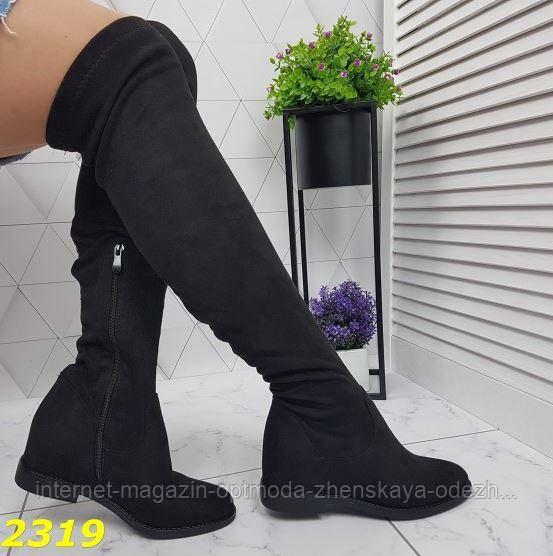 """Стильні замшеві чоботи-ботфорди чорні жіночі демісезонні """"Vily"""""""