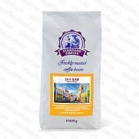 Кофе в зернах Скай Бар, купаж, 1 кг