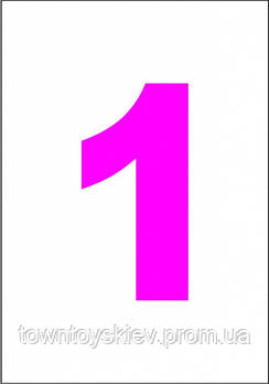 Развивающие карточки по Доману. Цифры (У); 50; раздаточный материал 13106076