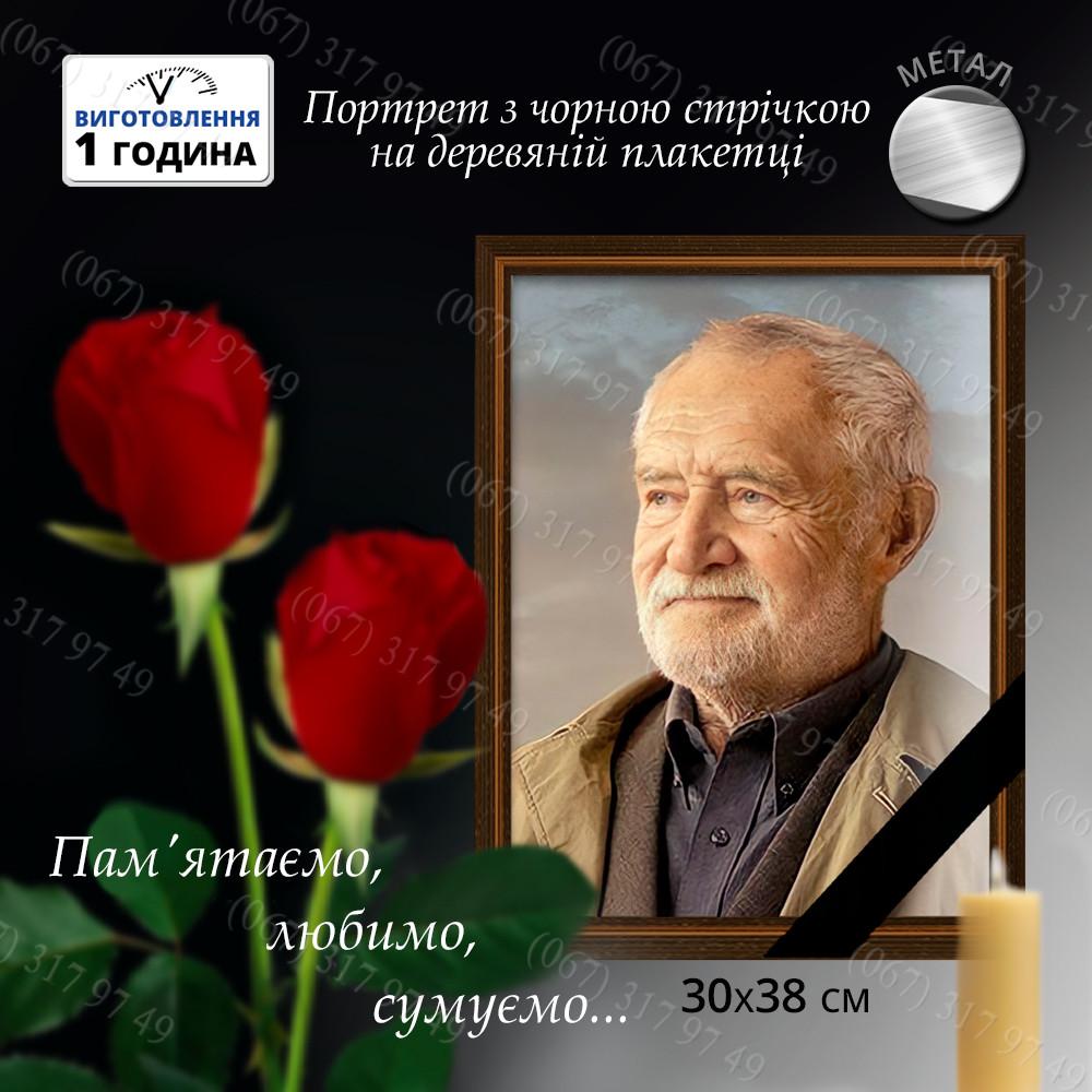 tablichka_na_derevyannoj_osnove_ded_06.jpg