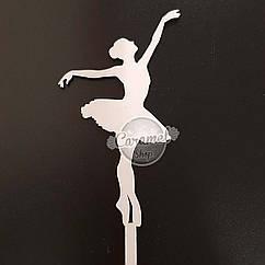 Топпер на торт Силуэт, балерина