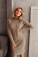 Теплое вязаное бесшовное платье с длинным рукавом и высокой горловиной
