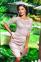 Платье женское гипюровое, фото 1