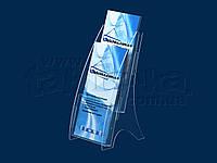 Держатель флаеров на 2 кармана, акрил прозрачный 1,8мм, фото 1