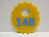Брелки на ключи диаметр 60 мм желтые, фото 1
