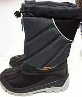 Обувь детская зимняя Demar Niko серые