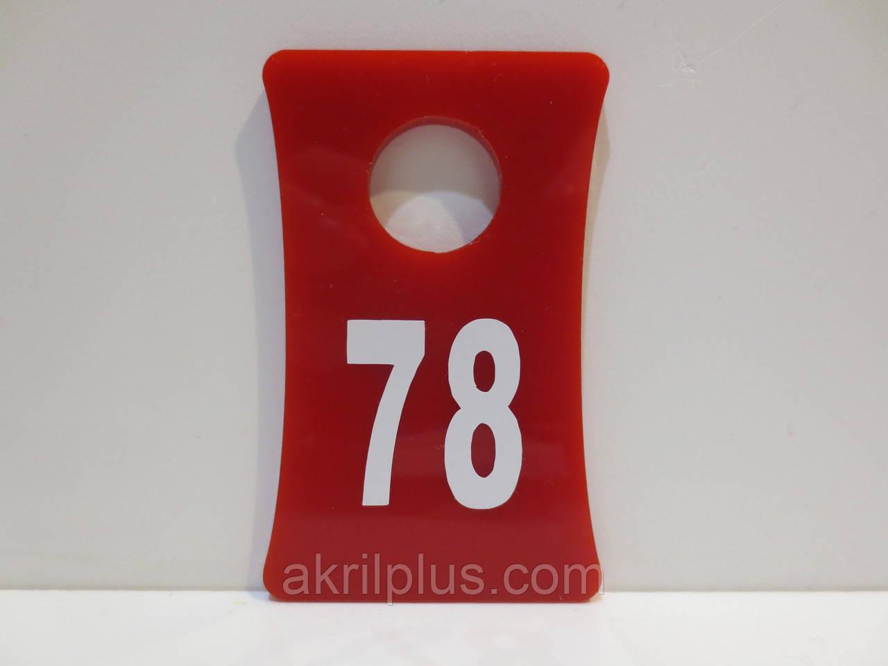 Гардеробный номерок 65*40 мм красный