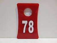 Гардеробный номерок 65*40 мм красный, фото 1