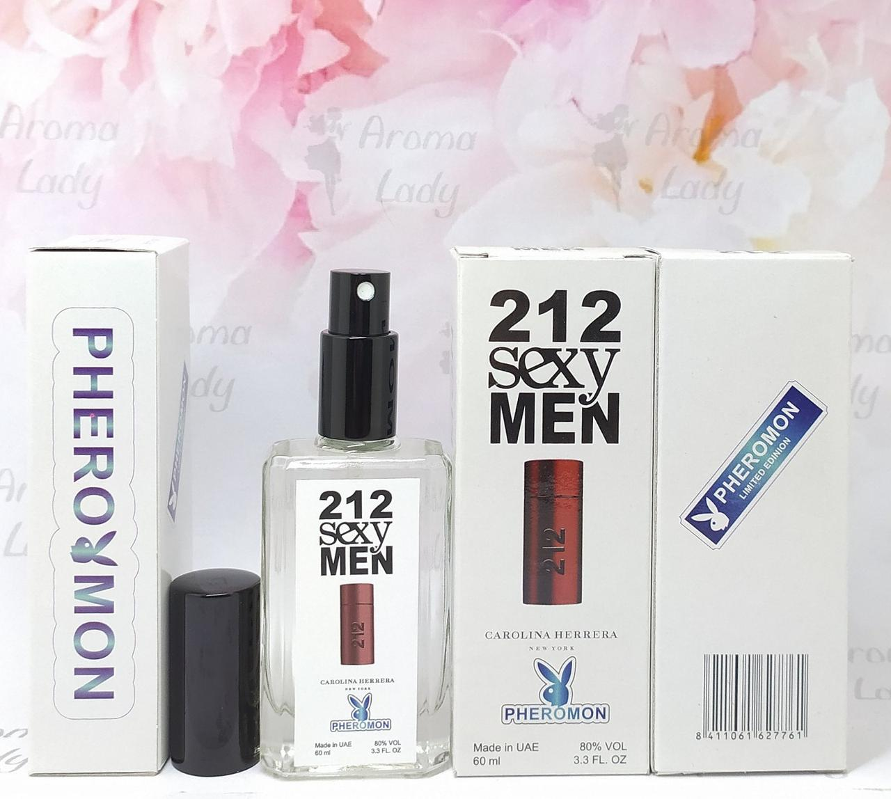 Мужской аромат Carolina Herrera 212 Sexy Men (Каролина Херрера 212 Секси Мэн) с феромонами 60 мл