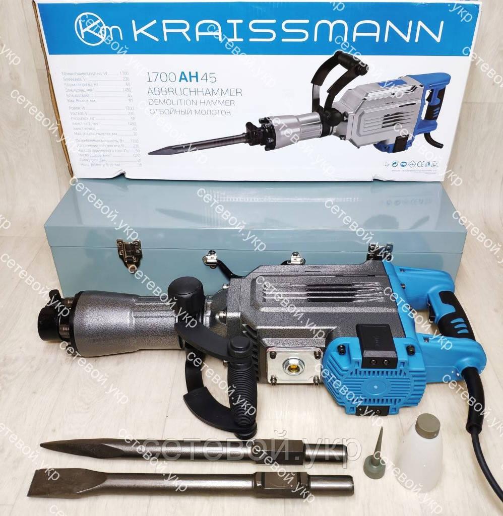 Відбійний молоток KRAISSMANN 1700 AH 45 Дж
