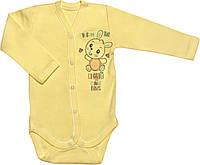 Детское боди для малышей рост 86 1-1,5 года на мальчика девочку трикотажное с длинным рукавом интерлок жёлтое
