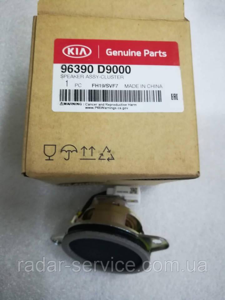 Динамик передней консоли киа Спортейдж 4, KIA Sportage 2018- Qle, 96390d9000