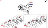 Динамик передней консоли киа Спортейдж 4, KIA Sportage 2018- Qle, 96390d9000, фото 4