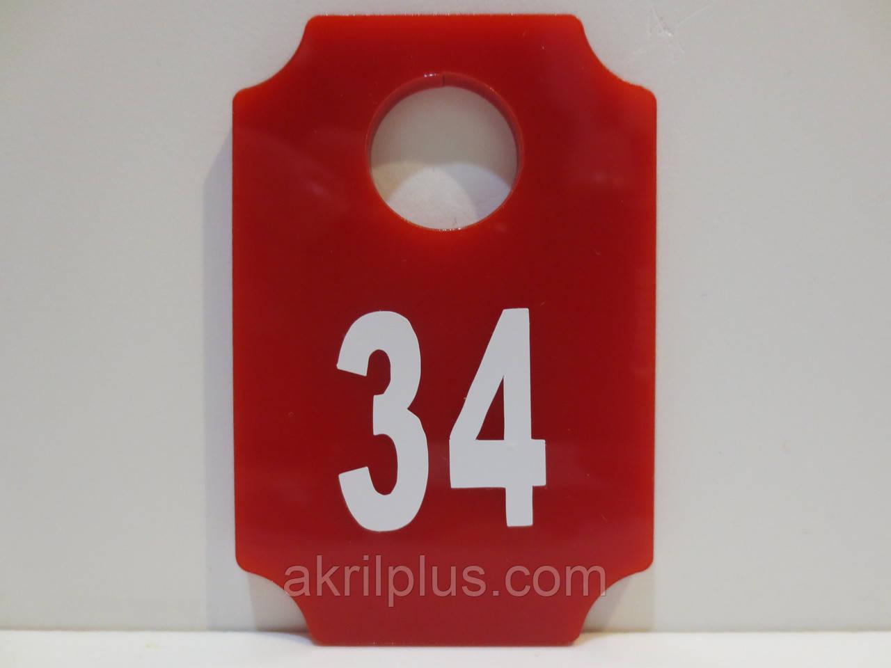 Номерки для раздевалки 65*43 мм красные