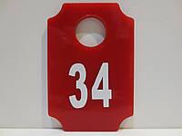 Номерки для раздевалки 65*43 мм красные, фото 1