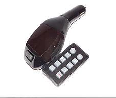 Автомобильный FM-трансмиттер HZ H20BT c Bluetooth, FM-модулятор с пультом дистанционного управления ВИДЕООБЗОР, фото 3