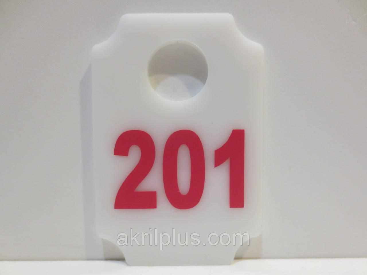 Номерки для раздевалки 65*43 мм белые