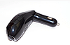 Автомобильный FM-трансмиттер HZ H20BT c Bluetooth, FM-модулятор с пультом дистанционного управления ВИДЕООБЗОР, фото 4