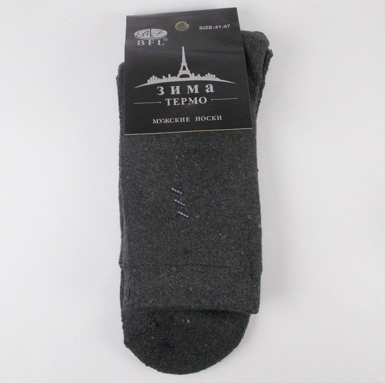 Носки мужские термо на махре BFL размер 41-47 темно-серые