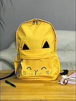 Рюкзак портфель женский желтый (есть другие цвета),