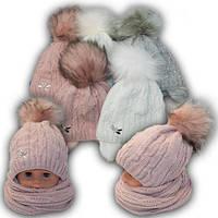 Зимняя теплая шапка на девочку 50-52р + шарф 2371 Стрекоза