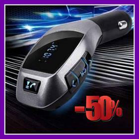 Автомобильный FM-трансмиттер HZ H20BT c Bluetooth, FM-модулятор с пультом дистанционного управления ВИДЕООБЗОР