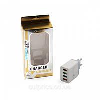 Мережевий зарядний пристрій UKC Quick Charge c 4 USB-портами, фото 1