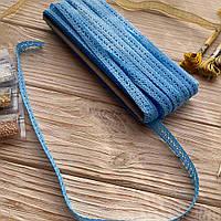 Мереживо 13 мм (бавовна) яскраво-блакитний