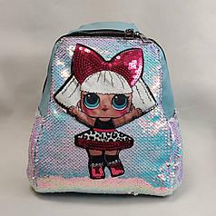 Детский дошкольный рюкзак для девочки голубой с пайетками LOL