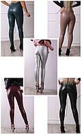 Кожаные лосины женские с высокой посадкой, женские лосины экокожа, кожаные леггинсы №100