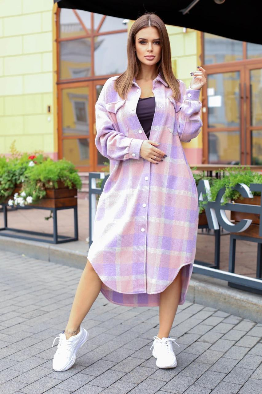 Подовжена сорочка-пальто в клітинку 42-46 (в кольорах)