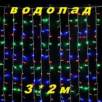 Уличная гирлянда водопад разноцветного свечения | Гирлянда штора Xmas Мультиколор 480  LED (3*2 метра), фото 1