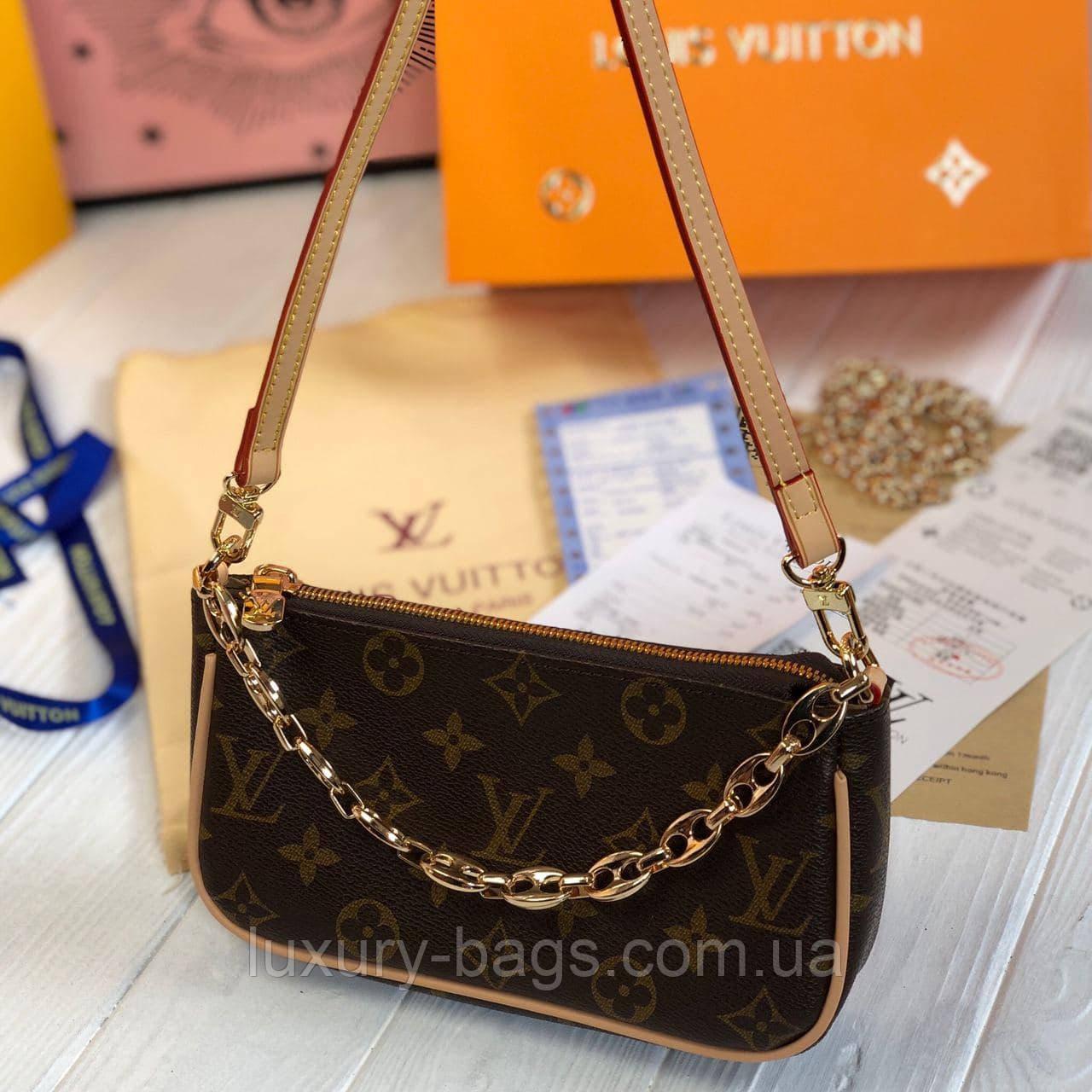 Жіноча маленька сумка Louis Vuitton