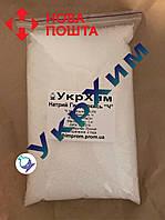 Натрий гидроксид, каустическая сода, едкий натрий 1кг «Ч»
