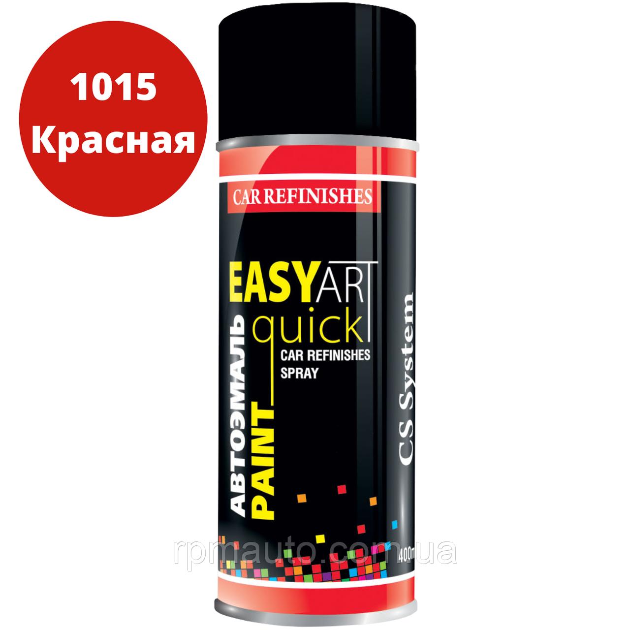 Автомобільна Фарба в Балончиках Червоний 1015 CSS EASY ART Quick 400мл Аерозольна Акрилова