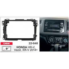 Honda HR-V, Vezel, XR-V (22-040) рамка магнитолы на хонда на хонду