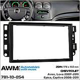 Chevrolet Aveo, Captiva, Epica (781-10-054) рамка магнитолы на шевролет, фото 5