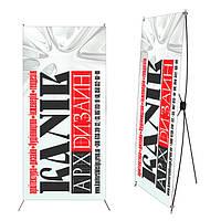 Мобильный выставочный стенд Х-banner х-баннер паук 600х1600мм Эконом