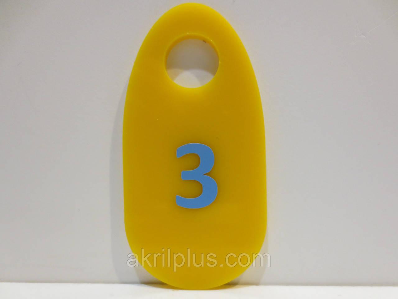 Номерки универсальные для раздевалки, на ключи 70*35 мм желтые