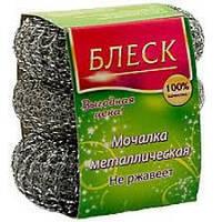 Скребок кухонный для мытья посуды Блеск 3шт/упаковка Продажа кратная: 12 упаковок