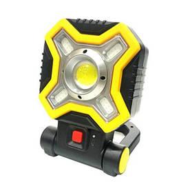 Прожектор фонарь светодиодный HB-9957 аккумуляторный аварийный свет