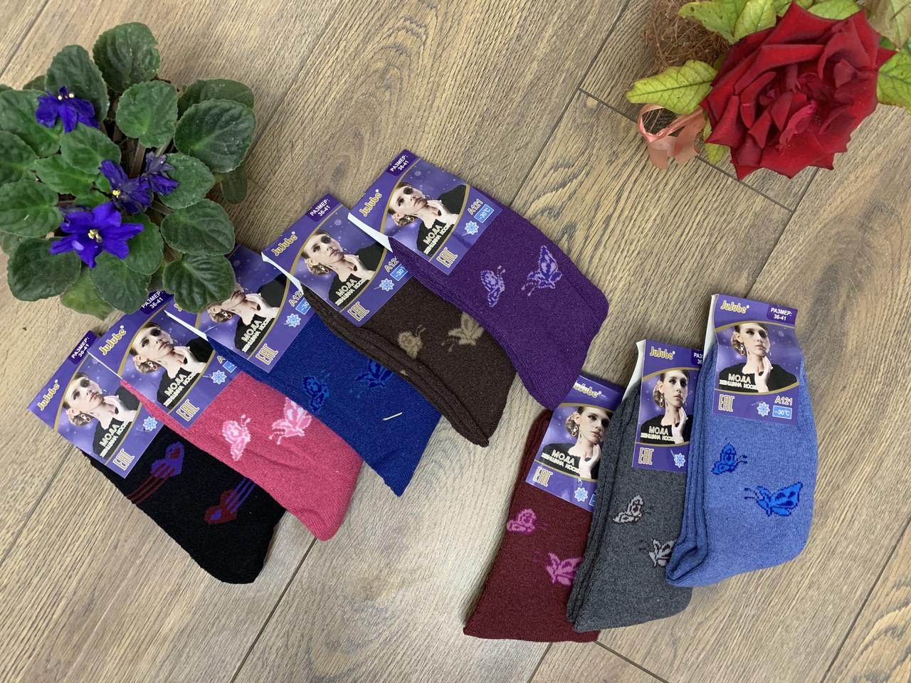 Женские зимние носки махровые носочки