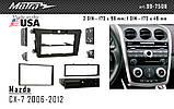 Mazda CX-7 Metra 99-7508 рамка магнитолы на мазда на мазду, фото 4