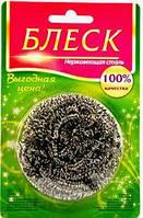Скребок кухонный для мытья посуды Блеск 1шт/упаковка на блистере
