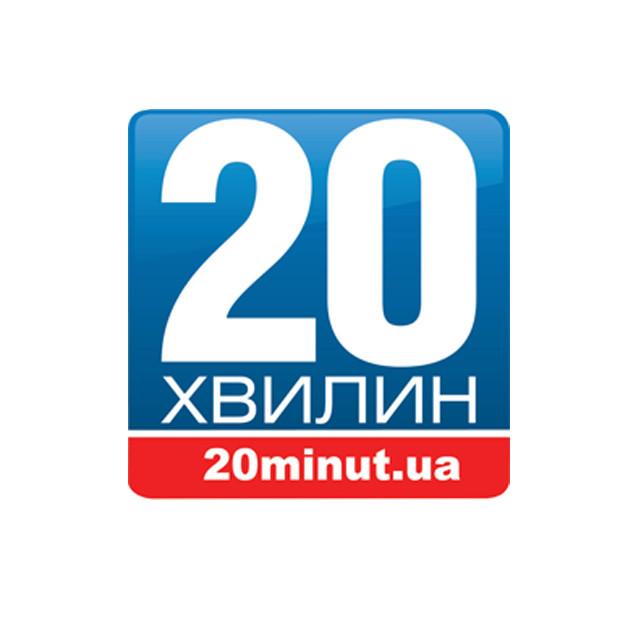Реклама в газете «20 хвилин»