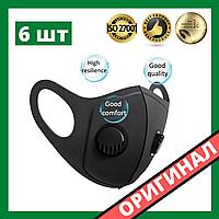 Многоразовая маска Питта c двумя клапанами 6 шт ORIGINAL черная