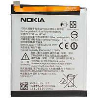 АКБ Original Quality Nokia HE340 (Nokia 7) (70%-100%)