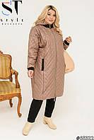 Куртка пальто стеганое кофейное